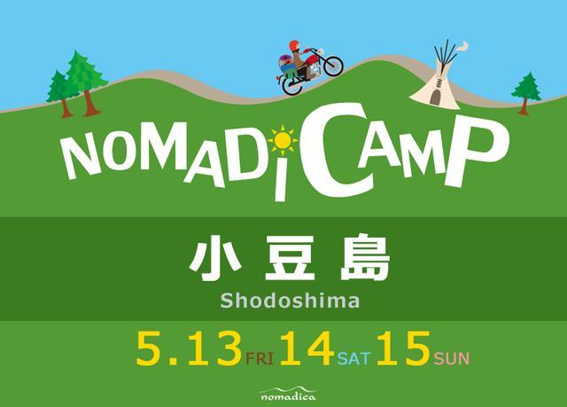 画像: 小豆島ではオリーブオイルなど気になる食材を多く生産しています nomadica.me