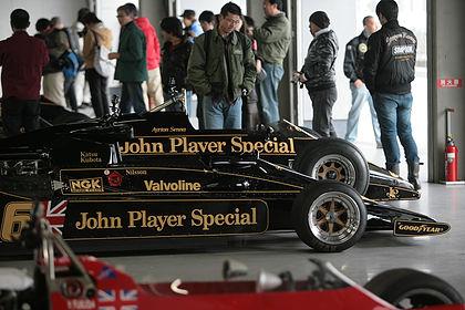 画像: John Player Spercial も来る!? ヨダレ物 www.japan-lotusday.com