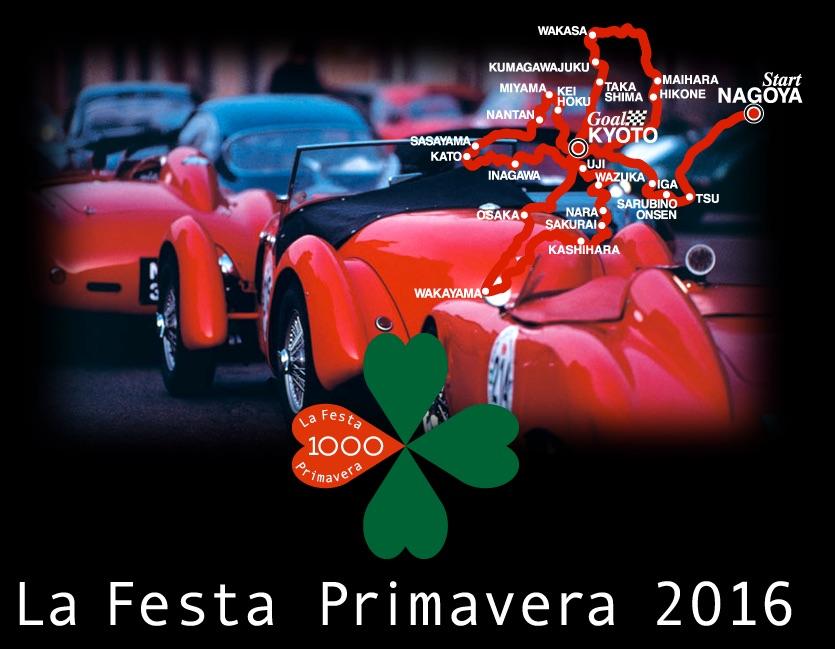画像: 貴重な車たちが走るのを見れます www.lafesta-primavera.com