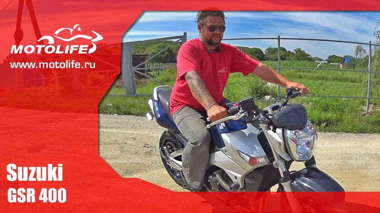 画像: SUZUKI GSR400 www.youtube.com
