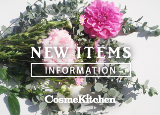 画像: Cosme Kitchen コスメキッチン 公式サイト-ナチュラル&オーガニックコスメのセレクトショップ-