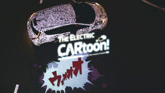 画像: The Electric CARtoon - Driving School at Night youtu.be
