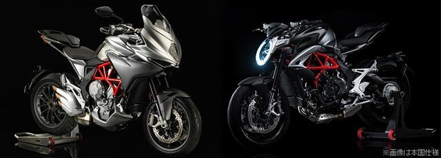 画像: 最新モデル試乗会『MV AGUSTA CAFE』とサーキット走行会『MOTO GENERATIONS』のご案内 | MV アグスタジャパン(MV AGUSTA JAPAN )