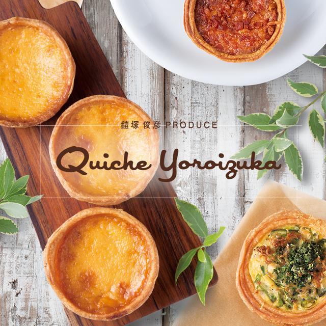 画像: Quiche Yoroizuka(キッシュ ヨロイヅカ)