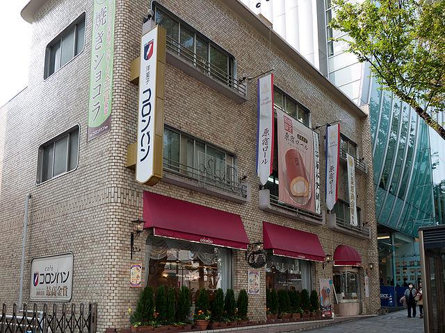 画像: コロンバン原宿本店 01.gatag.net