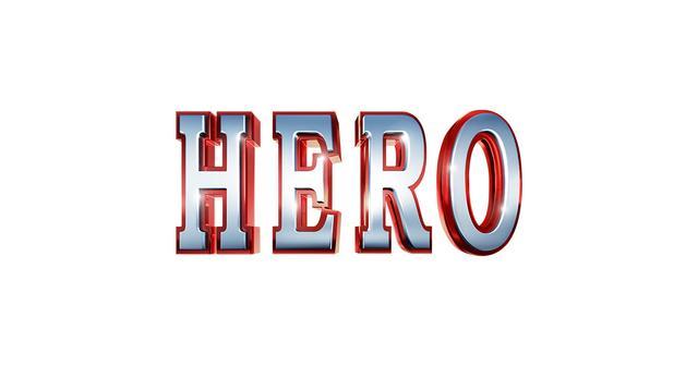 画像: 映画『HERO』公式サイト