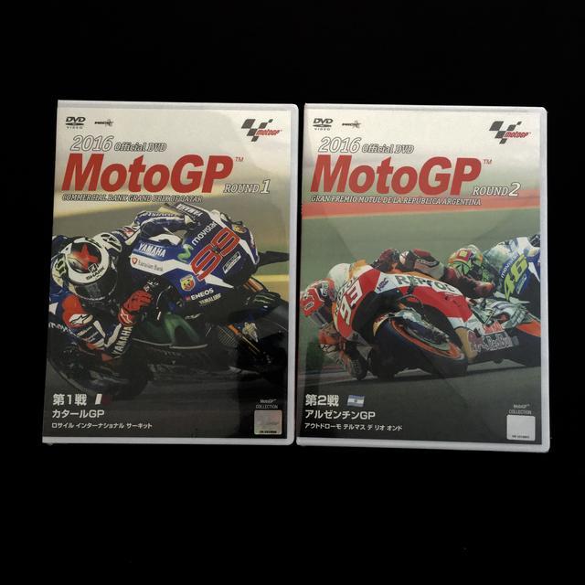 画像: MotoGP第1戦・第2戦の模様をばっちり収めたDVD