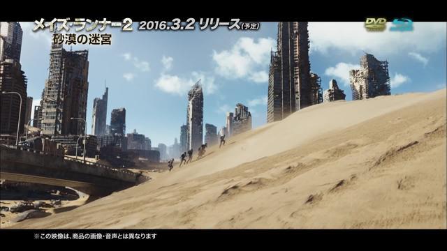画像: 『メイズ・ランナー2:砂漠の迷宮』2016.2.3先行レンタル配信/2016.3.2ブルーレイ&DVDリリース youtu.be