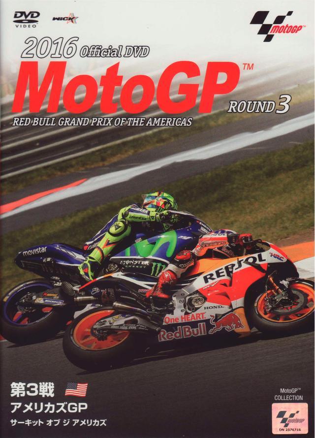 画像: ★MotoGP™レース 予選ダイジェスト/レース前グリット選手紹介/MotoGP™クラス ノーカットフルレース映像/表彰式/表彰台3名インタビュー/【特典映像】★Moto2™/Moto3™ ハイライト ★日本人ライダーインタビュー★ミシュランレポート ★パドックガール★ワークショップ ★C.クラッチロー インタビュー ★25Years Racing Together・・・などなど、何度見ても楽しめる内容盛りだくさんです! ¥2,365(税込) www.wick.co.jp