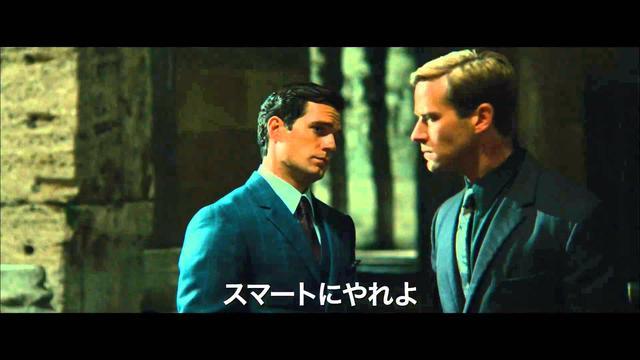 画像: to映画『コードネーム U.N.C.L.E』予告編【HD】2015年11月14日公開 youtu.be