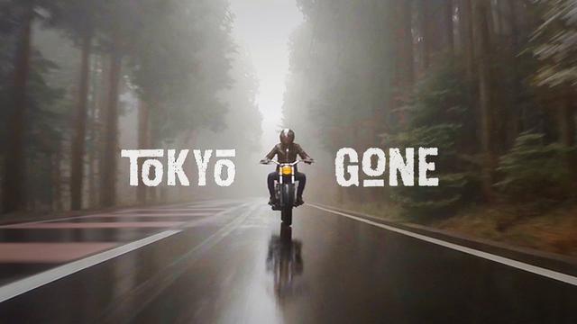 画像1: TOKYO GONE vimeo.com