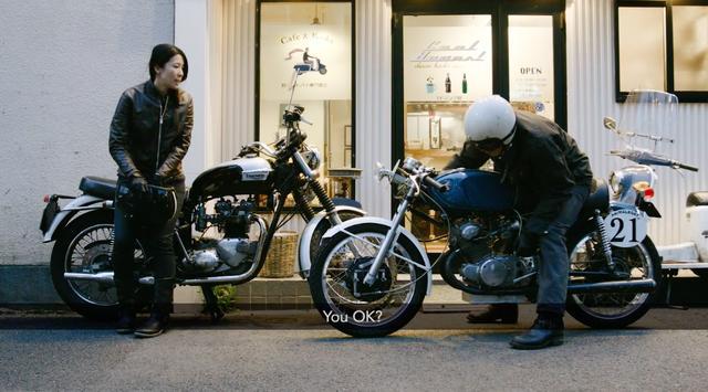 画像: 次々とアキは、行く先々でバイクを(無理やり?)交換していきます・・・。 vimeo.com