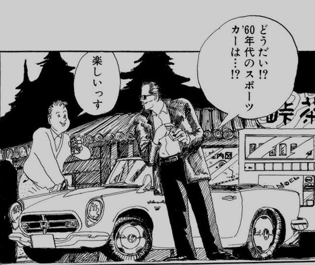 画像: Sハチ(HONDA S800)を買う青年に、アナログなスポーツカーの楽しさを教えるマスター