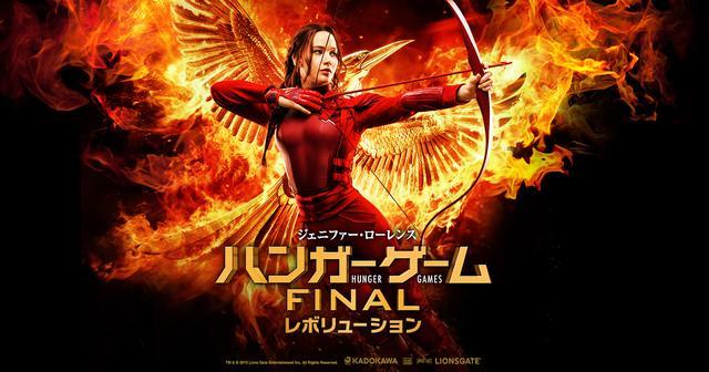 画像: 映画『ハンガー・ゲーム FINAL: レボリューション』オフィシャルサイト 4.13(水) ブルーレイ&DVD発売!