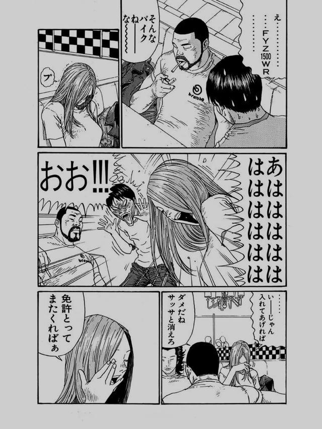 画像3: 【名作一気!】巨乳に惹かれて免許とったっていいじゃないか。『グリーンヒル』全3巻。