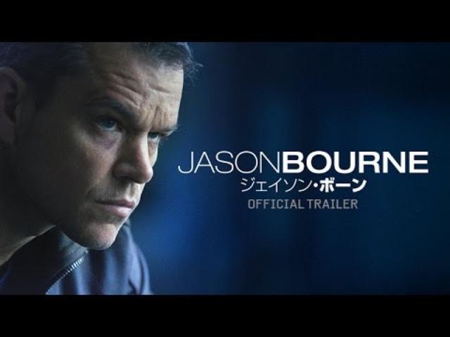 画像: 『ジェイソン・ボーン』海外トレーラーA www.youtube.com