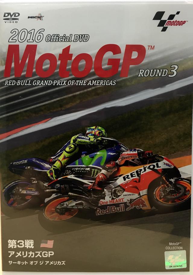 画像: 【懸賞】MotoGP 2016の公式DVD(第3戦アメリカGP)を、抽選で3名さまにプレゼント。