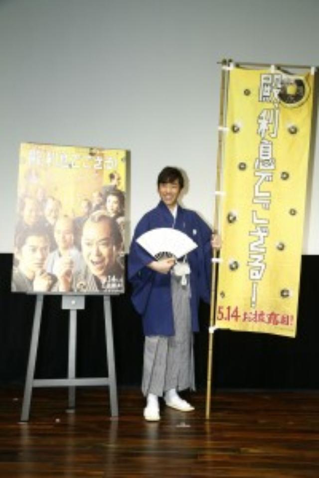 画像1: tono-gozaru.jp