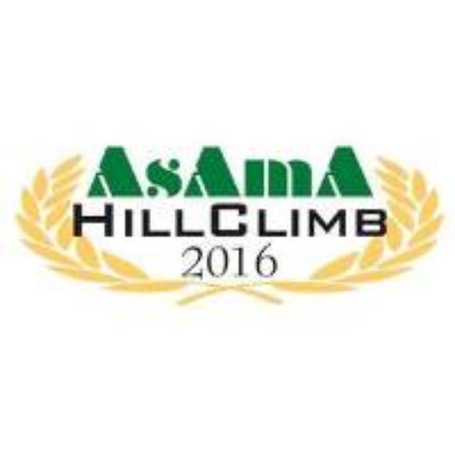 画像: 浅間ヒルクライム|Asama Hill Climb