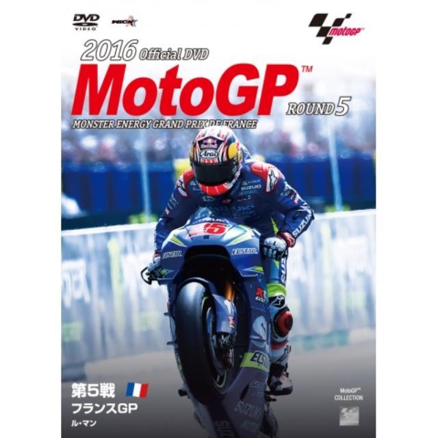 画像: 【WICK】2016 MotoGP Round 5 フランスGP - ウィック・ビジュアル・ビューロウ