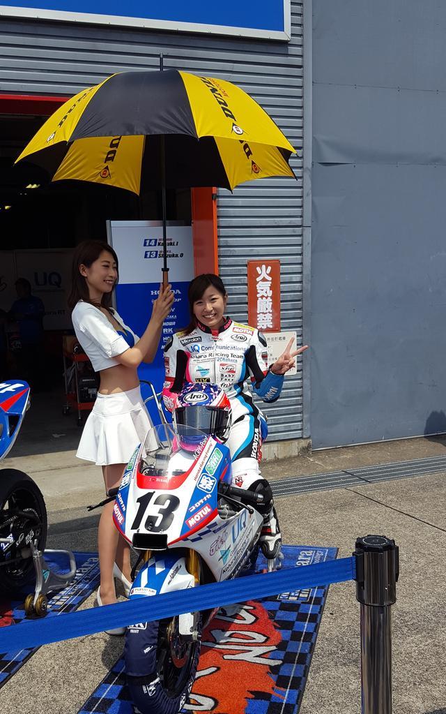 画像2: 【綺麗なお姉さんは好きですか?】 各チームのRQからチームを知ってみよう!!! 2016年 MFJ全日本ロードレース選手権Rd.4 @ツインリンクもてぎvol.3