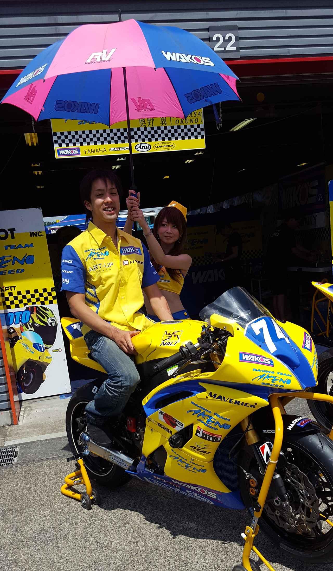 画像6: 【綺麗なお姉さんは好きですか?】 各チームのRQからチームを知ってみよう!!! 2016年 MFJ全日本ロードレース選手権Rd.4 @ツインリンクもてぎvol.3