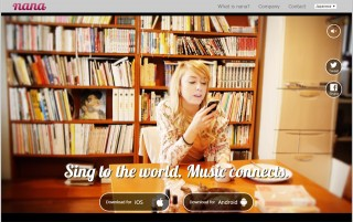 画像: 歌でつながるSNS nanaの台頭、市場が発するモスキート音(重要性)を聞き分けろ! - MdN Design Interactive