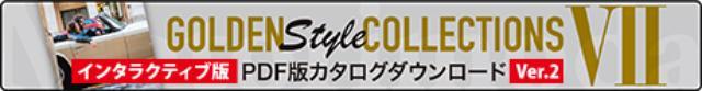 画像: Online Shop ::: Motorimoda ::: カタログ請求