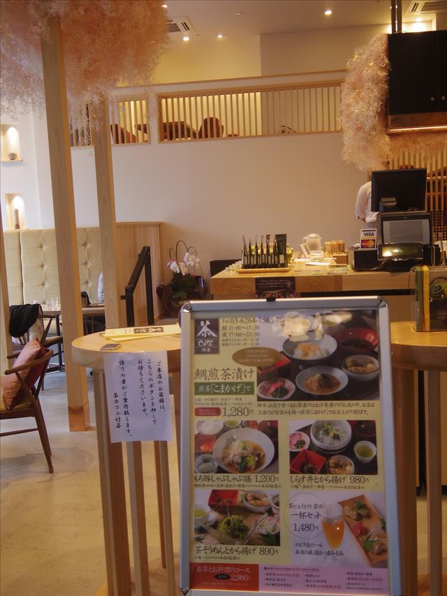 """画像: 知ってる?東銀座の""""オトナ男子のための""""カフェ"""