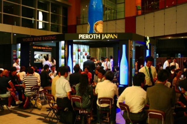 画像1: www.pieroth.jp
