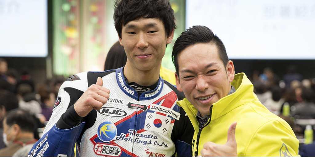 画像1: Lim Hogon   酒井大作選手 応援ページ