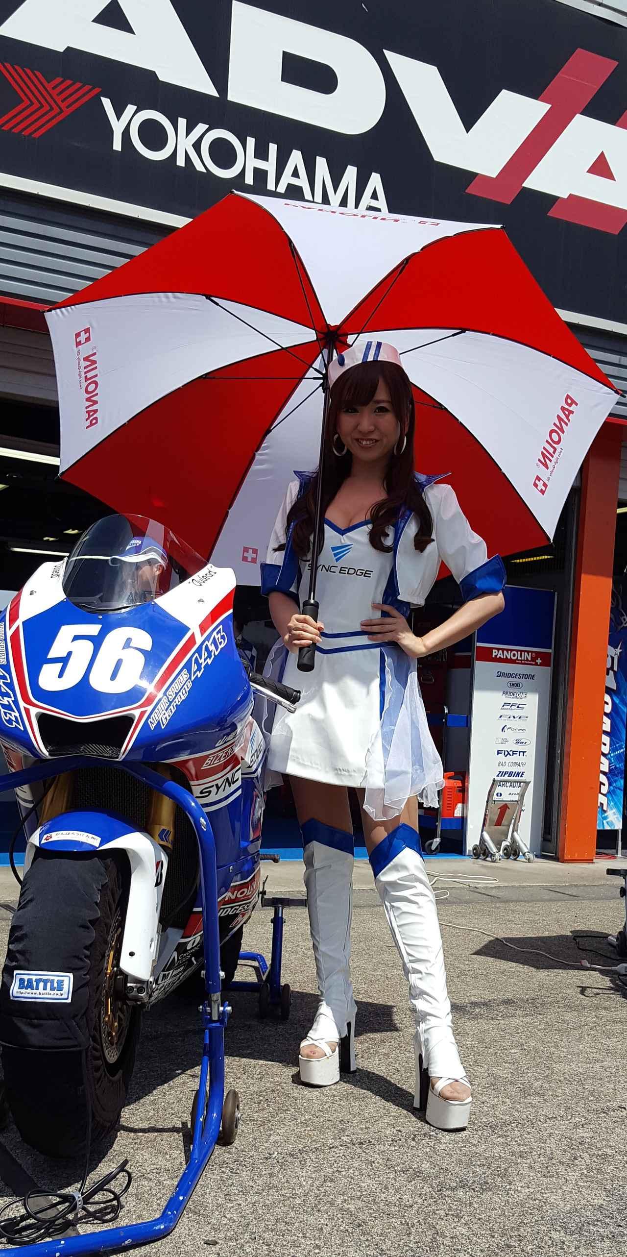 画像6: 【綺麗なお姉さんは好きですか?】 各チームのRQからチームを知ってみよう!!! 2016年 MFJ全日本ロードレース選手権Rd.3@ツインリンクもてぎvol.4