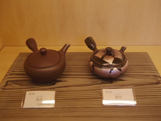 画像: 煎茶の土産もあるため、帰りにあの味が忘れられない方は是非。
