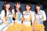 画像: 【綺麗なお姉さんは好きですか?】 各チームのRQからチームを知ってみよう!!! 2016年 MFJ全日本ロードレース選手権Rd.3@ツインリンクもてぎvol.5 - LAWRENCE - Motorcycle x Cars + α = Your Life.
