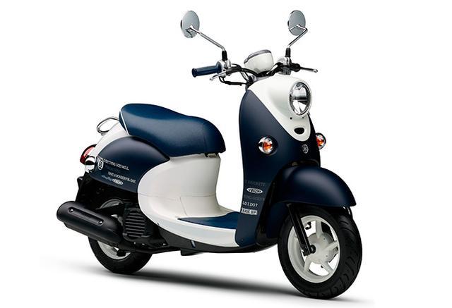 画像: [ニュースリリース]ジーンズが似合うデニムブルーの限定カラー 「ビーノ XC50D」Vino Navy Styleを発売