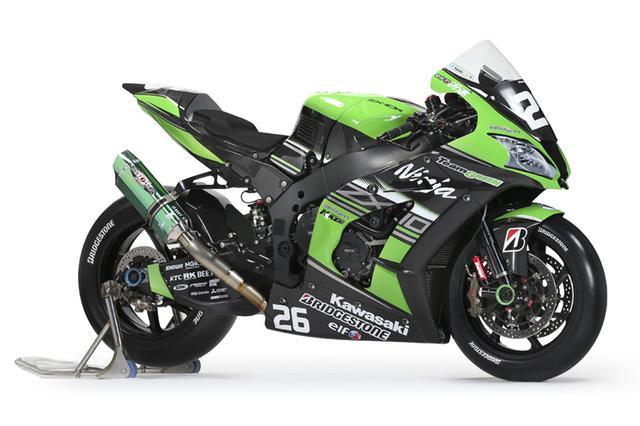 画像2: Kawasaki Global Racing Information | 全日本ロードレース選手権