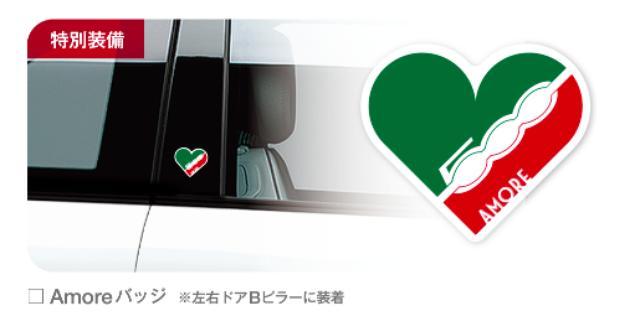 画像: www.fiat-auto.co.jp