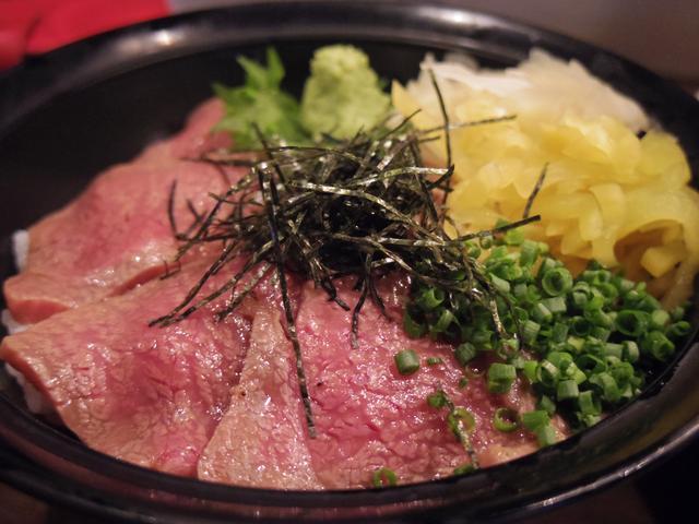 画像: 和牛炙り鉄火丼1400円