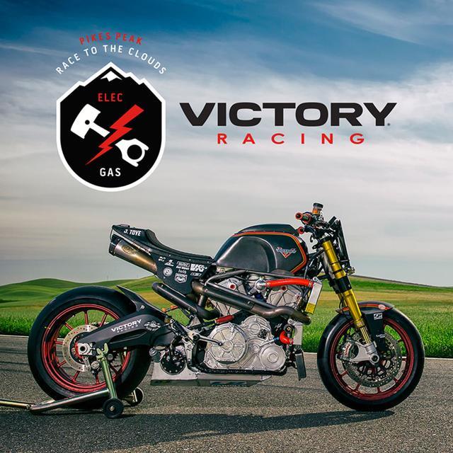 画像: 156という名前は、パイクスピークヒルクライムのレースコースのコーナー数に由来するもの。この場所を制覇するために生まれた、ヴィクトリー・モーターサイクルのファクトリーマシンです。 www.cycleworld.com