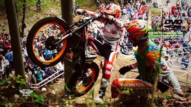 画像: 2016 FIMトライアル世界選手権第2戦STRIDER日本グランプリ www.youtube.com