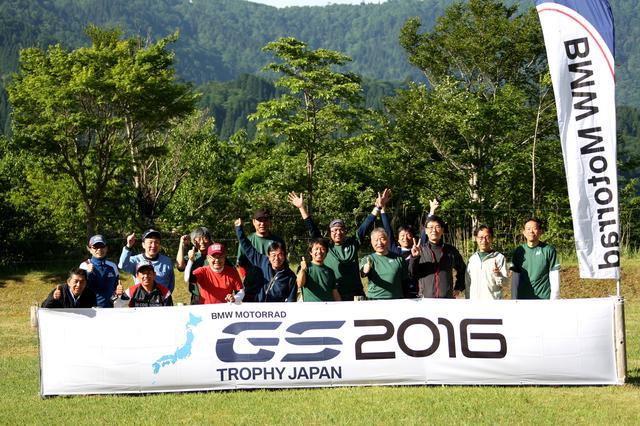 画像1: 最大の夏恒例オフロード・キャンプ・イベントBMW MOTORRAD GS TROPHY JAPAN 2016!今年はなんと2週連続(初)で開催されました!