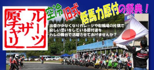 画像: happy.riric.jp