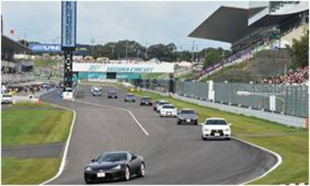 画像: 2.パレードラン SUPER GT開催中の鈴鹿サーキットをLEXUS車でドライブしていただくプログラム。インターナショナルコースのパレードランにご参加いただきます。 ※高速での走行はできません。 ※ご自身で運転できない可能性がございます。予めご了承ください。 prtimes.jp