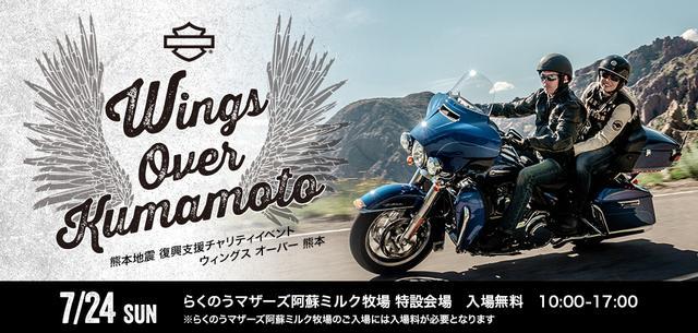 画像: www.harley-davidson.co.jp