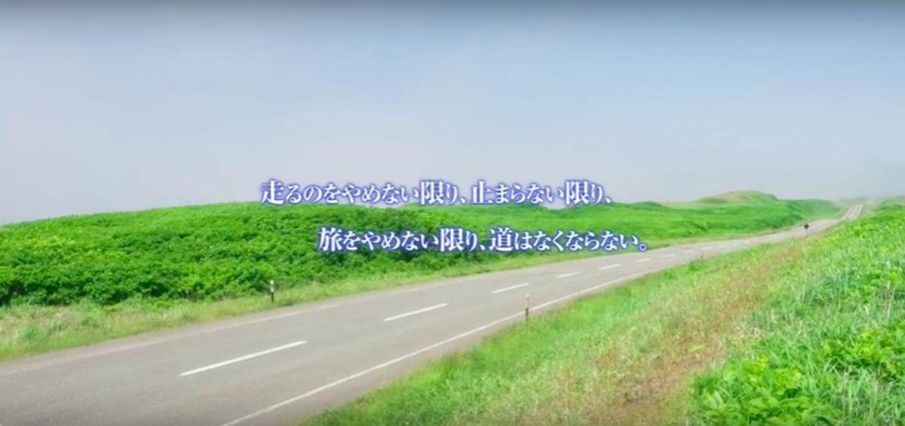 画像1: 「風雨来記3」プロモーションムービーより www.youtube.com