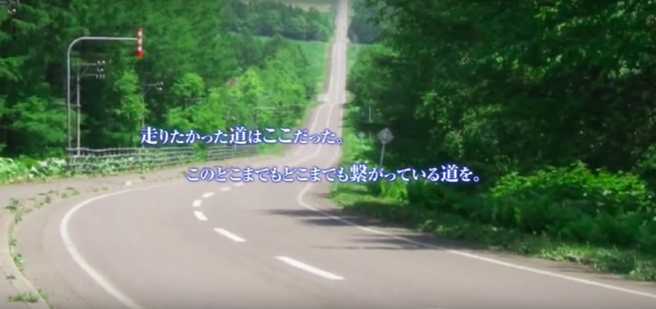 画像3: 「風雨来記3」プロモーションムービーより www.youtube.com