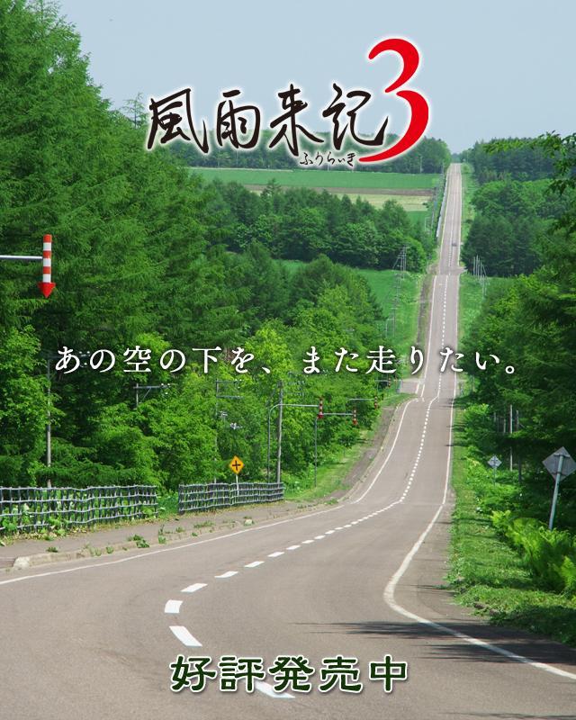 画像: fog.nippon1.jp