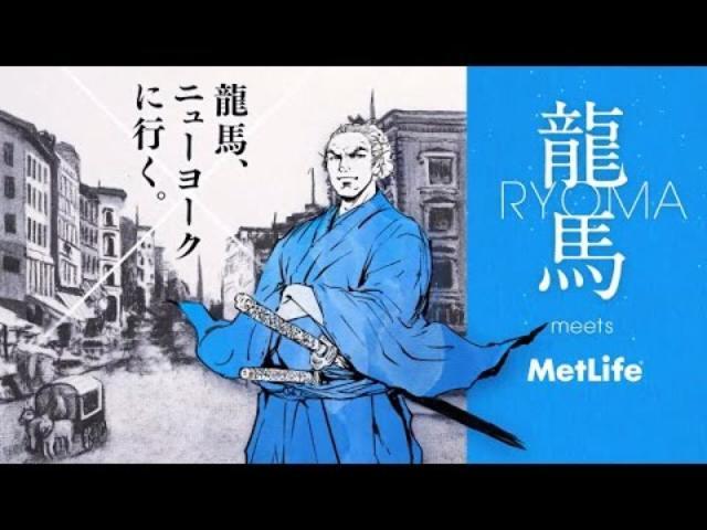 画像: 第1話 「龍馬、ニューヨークに行く」 youtu.be