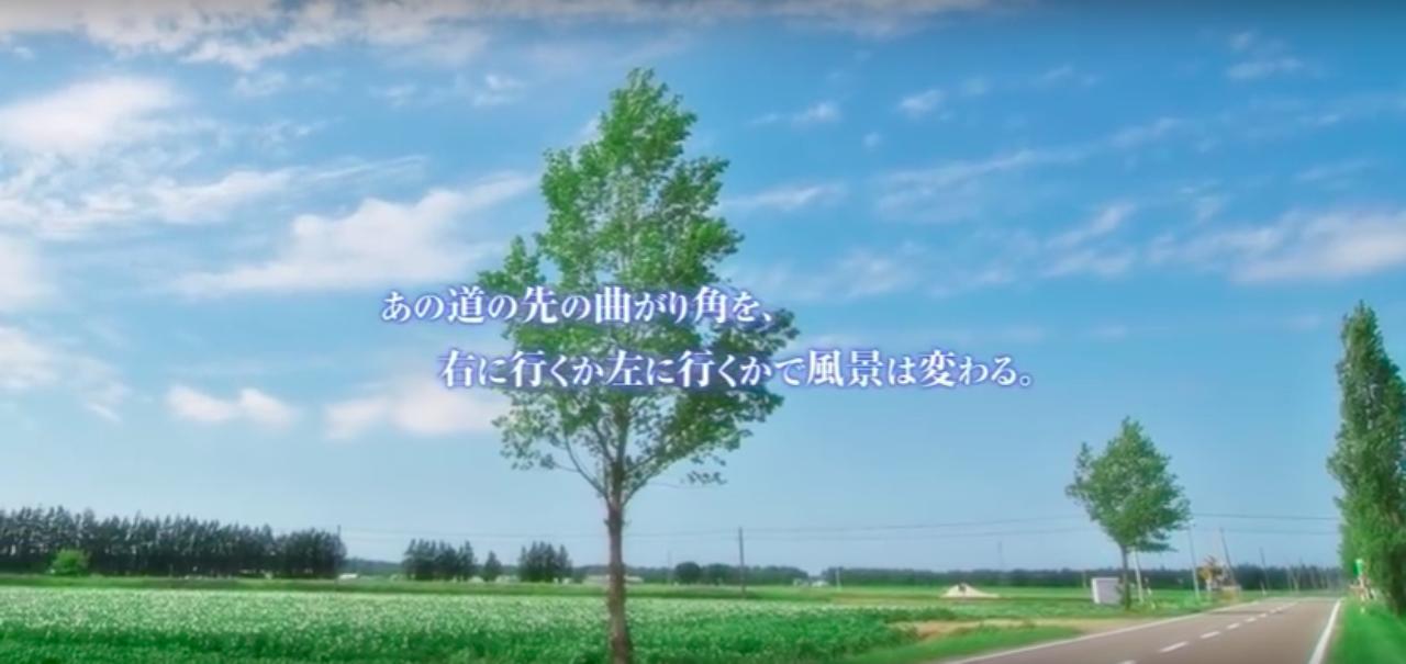画像2: 「風雨来記3」プロモーションムービーより www.youtube.com