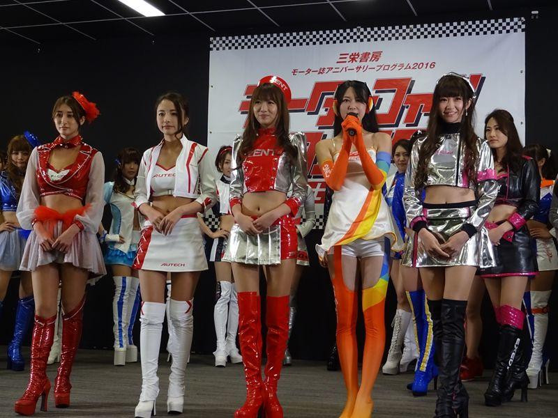 画像1: 【綺麗なお姉さんは好きですか?】 各チームのRQからチームを知ろう!!! 2016年 MFJ全日本ロードレース選手権Rd.5@スポーツランドSUGO vol.3